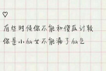 唯美句子1