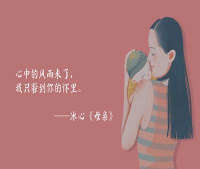 《母亲》作品推荐及经典段落摘抄