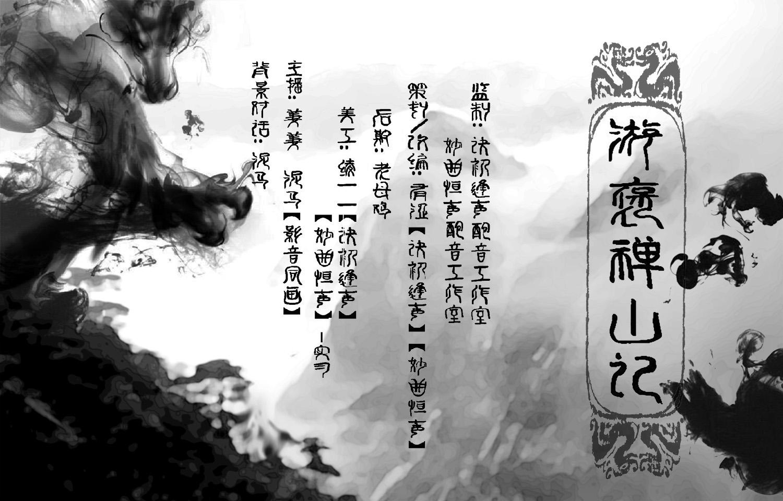 《游褒禅山记》读书笔记主要内容简介及作品鉴赏