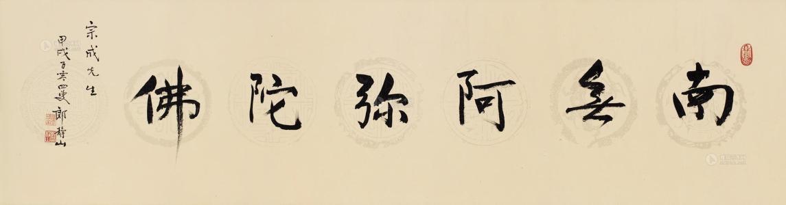 50条佛语经典语录