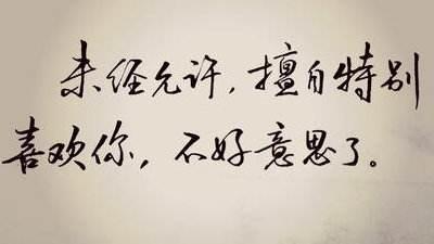 《默读》经典段落摘抄