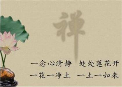 非常值得回味的佛教语录精选希望可以抚慰你