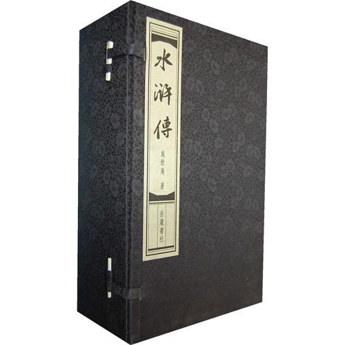 《水浒传》读书笔记摘抄及宋江人物分析