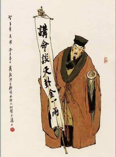 《水浒传》读书笔记之吴用人物分析