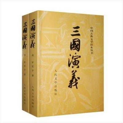 《三国演义》读后感500字:曹操刺董